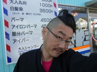 sysa-yuzuRIMG1647.jpg