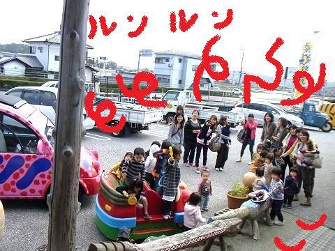 tgy-yuzuRIMG1042.jpg