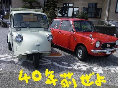 tgy-yuzuRIMG1048.jpg