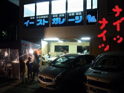 tgy-yuzuRIMG1079.jpg