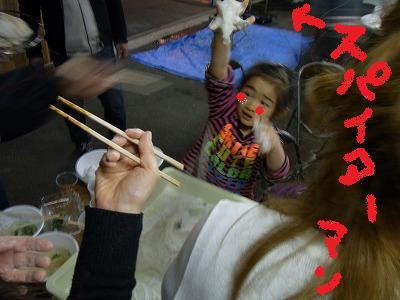tgy-yuzuRIMG1111.jpg