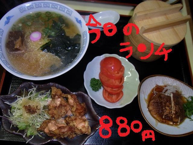 ttt-yuzuRIMG0008.jpg