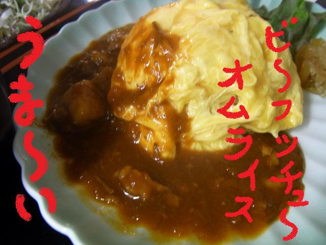 ttt-yuzuRIMG0013.jpg