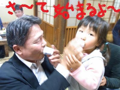 ttt-yuzuRIMG1188.jpg