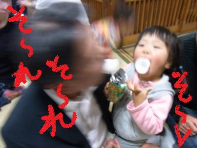 ttt-yuzuRIMG1190.jpg