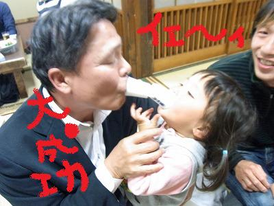 ttt-yuzuRIMG1222.jpg