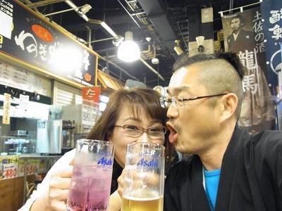 uuu-yuzuRIMG1909.jpg