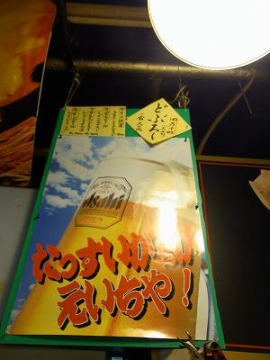 uuu-yuzuRIMG1911.jpg