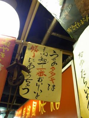 uuu-yuzuRIMG1912.jpg