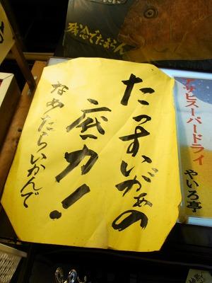 uuu-yuzuRIMG1913.jpg