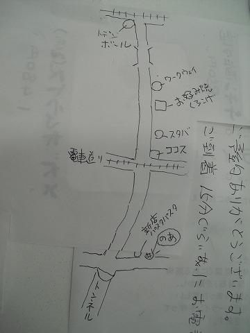 wew-yuzuCIMG1378.jpg