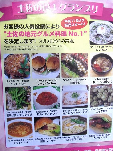 ww-yuzuRIMG1604.jpg