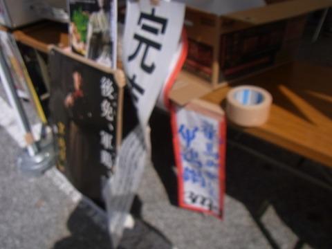 ww-yuzuRIMG1620.jpg