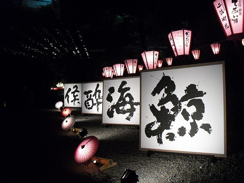 www-yuzuCIMG0385.jpg