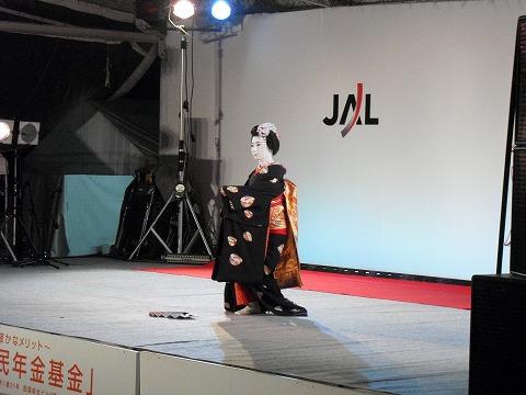 www-yuzuCIMG0387.jpg