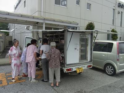 yuzu1RIMG5875.jpg