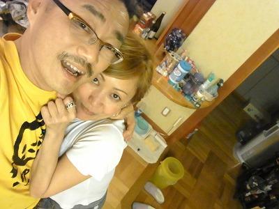 yuzu1RIMG5894.jpg