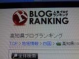 za-yuzuRIMG3838.jpg