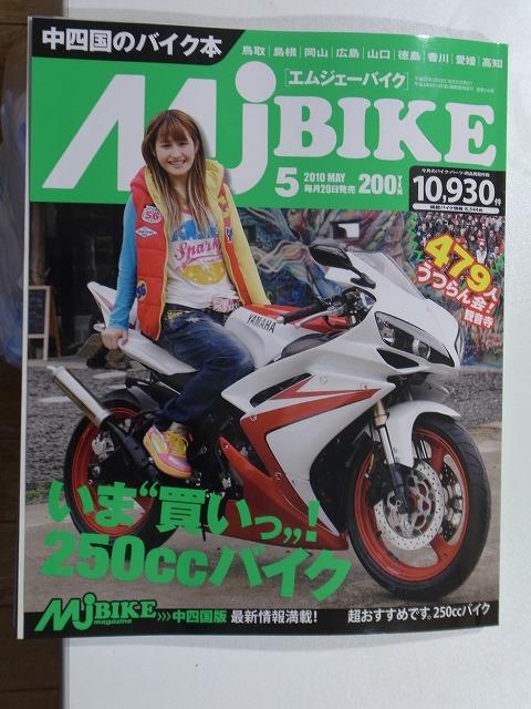 zrb-yuzuRIMG1278.jpg
