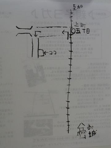 zrbx-yuzuRIMG1493.jpg
