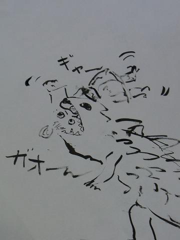 zrrb-yuzuRIMG1310.jpg