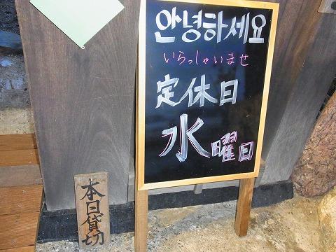 zwww-yuzuRIMG4541.jpg