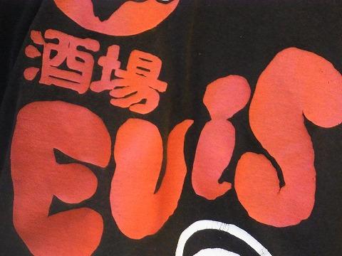 zwzzz-yuzuRIMG3704.jpg