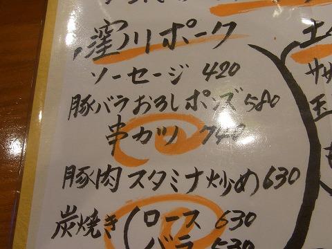 zwzzz-yuzuRIMG3707.jpg