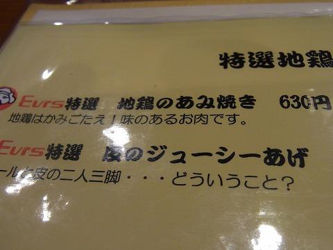zwzzz-yuzuRIMG3708.jpg