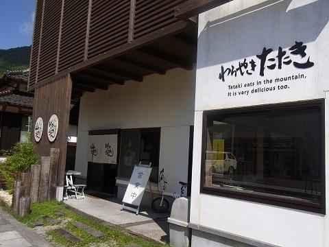 zzwww-yuzuRIMG4625.jpg