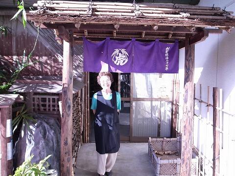 zzz-yuzuR0013936.jpg