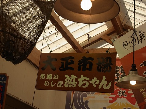 zzz-yuzuRIMG3888.jpg