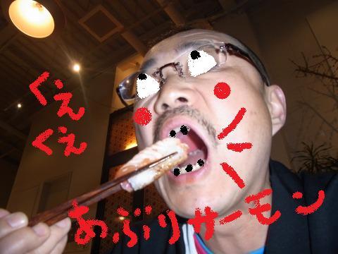 zzzz-yuzuRIMG0664.jpg