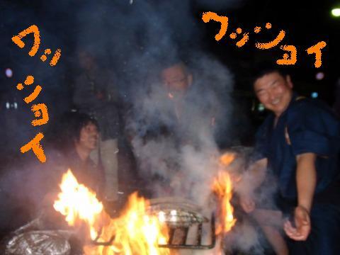 zzzz-yuzuRIMG0809.jpg