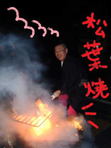 zzzz-yuzuRIMG0811.jpg