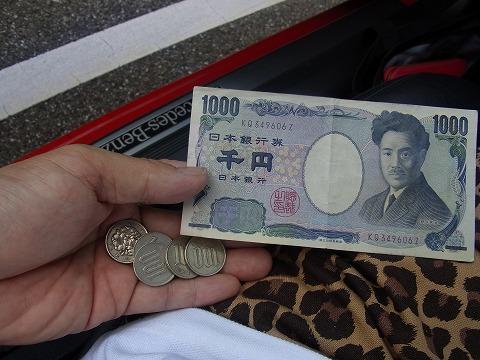 zzzz-yuzuRIMG4814.jpg