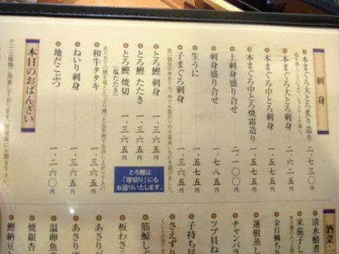 zzzz-yuzuRIMG4854.jpg