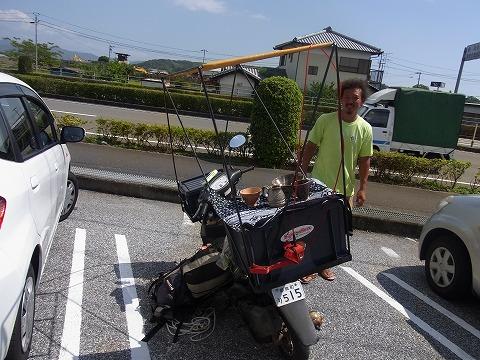 zzzz-yuzuRIMG4930.jpg