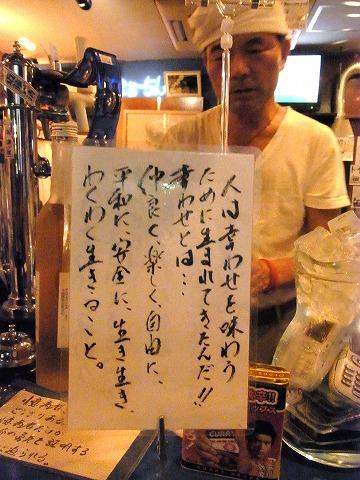 zzzzz-yuzuRIMG4878.jpg