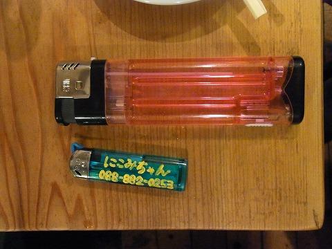 zzzzz-yuzuRIMG4890.jpg