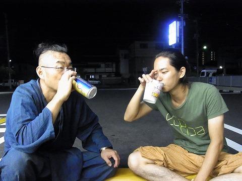 zzzzz-yuzuRIMG4918.jpg