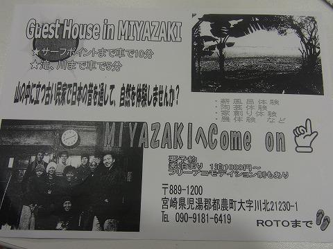 zzzzzn-yuzuRIMG5138.jpg