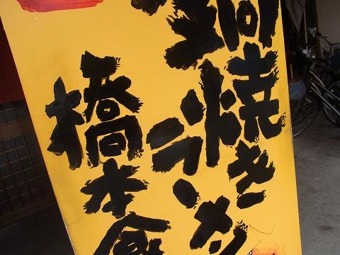 zzzzzz-yuzuRIMG4113.jpg