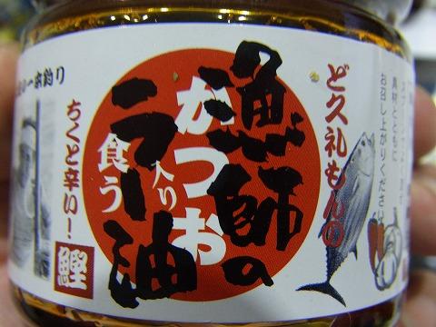 zzzzzz-yuzuRIMG4137.jpg