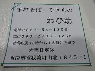zzzzzz-yuzuRIMG4139.jpg