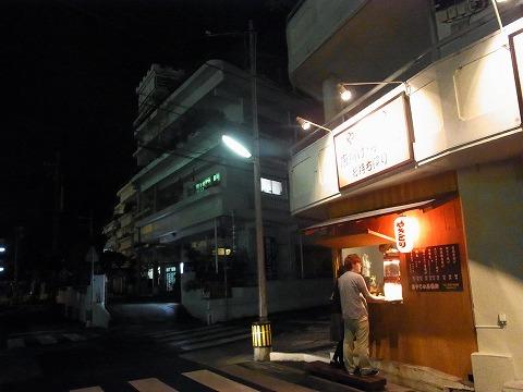 zzzzzzz-yuzuRIMG4142.jpg