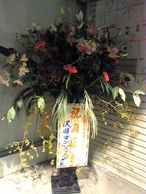 zzzzzzz-yuzuRIMG4143.jpg