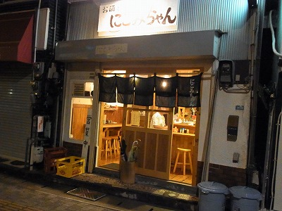 zzzzzzz-yuzuRIMG4157.jpg