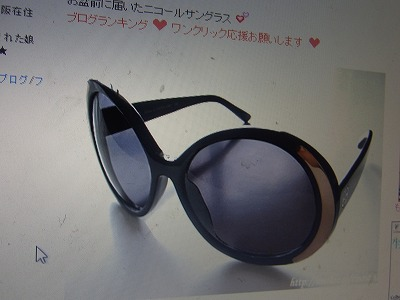 zzzzzzz-yuzuRIMG4171.jpg