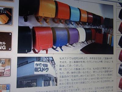 zzzzzzz-yuzuRIMG4172.jpg